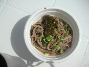 Misoya2